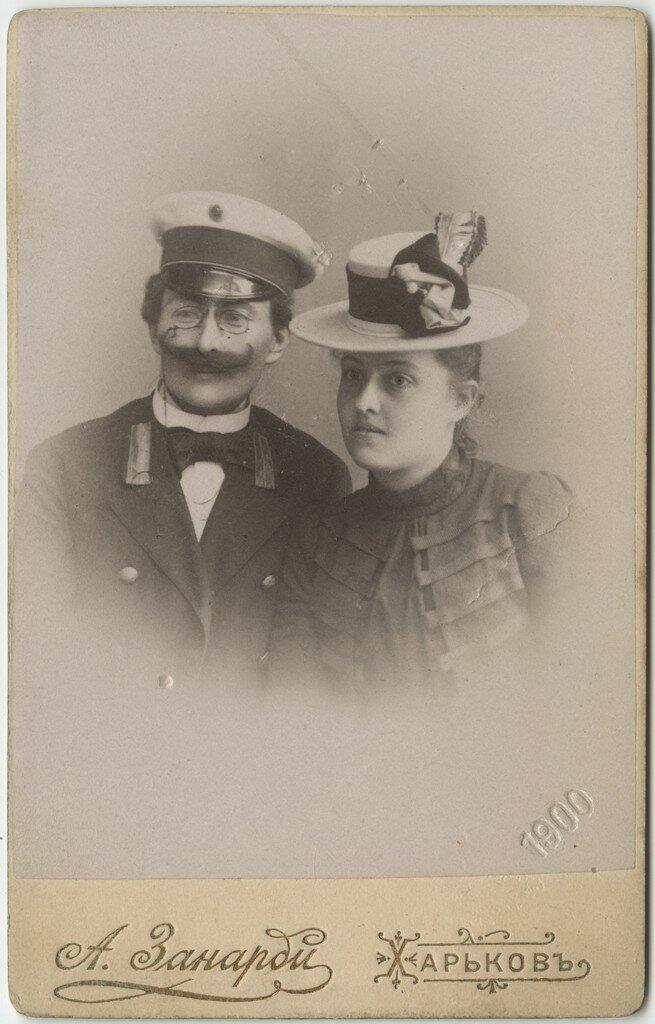1900. Молодая пара
