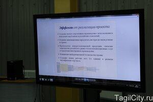 выставка,выставка вооружения,Нижний Тагил,Носов