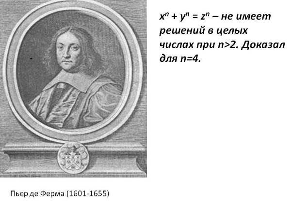 http://img-fotki.yandex.ru/get/9359/137106206.3c4/0_d40e7_f3c199eb_XL.jpg
