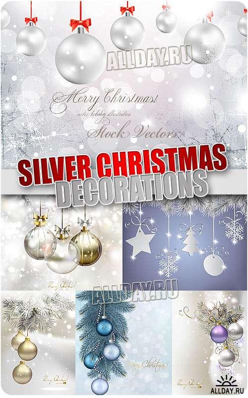 Серебряные новогодние украшения - Векторный клипарт