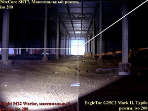 Olight M22 Warrior XM-L2 + Nitecore SRT7 XM-L2 + EagleTac (ИглТэк) G25C2 Mark II XM-L U2 iso 200, 100% яркости,  iso 200