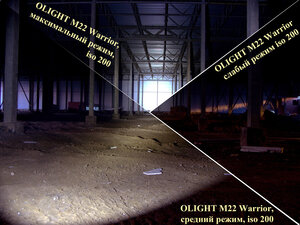 Тактический подствольный фонарь Olight M22 Warrior - яркий, дальнобойный, экономичный. Все режимы, iso 200