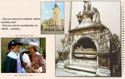 Д'Артаньян и три мушкетёра- как снимался фильм