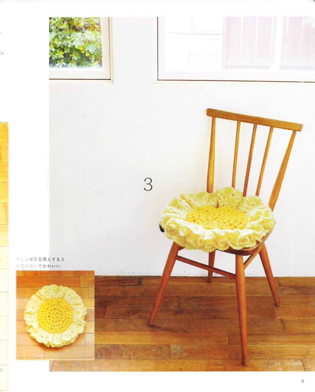 Как сшить сидушку на стул схема