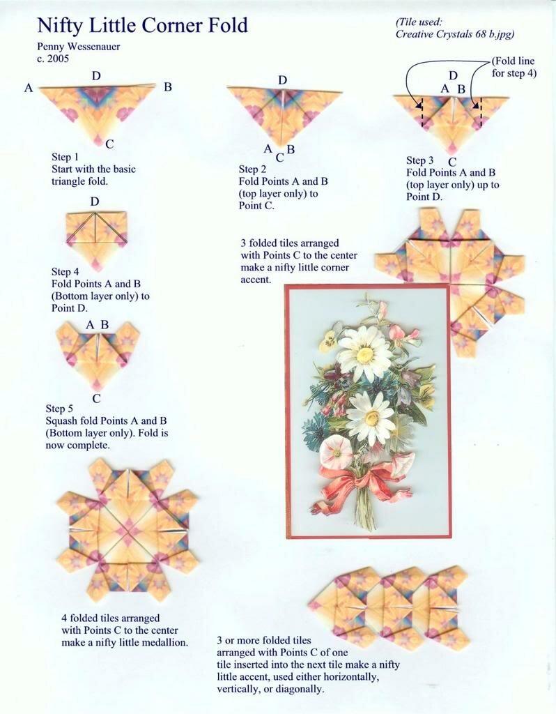 модули оригами