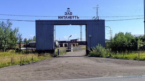 Фотография Инты №5496  Центральный въезд на территорию ЗАО