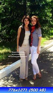 http://img-fotki.yandex.ru/get/9359/224984403.4/0_b8d6c_1ca8a315_orig.jpg