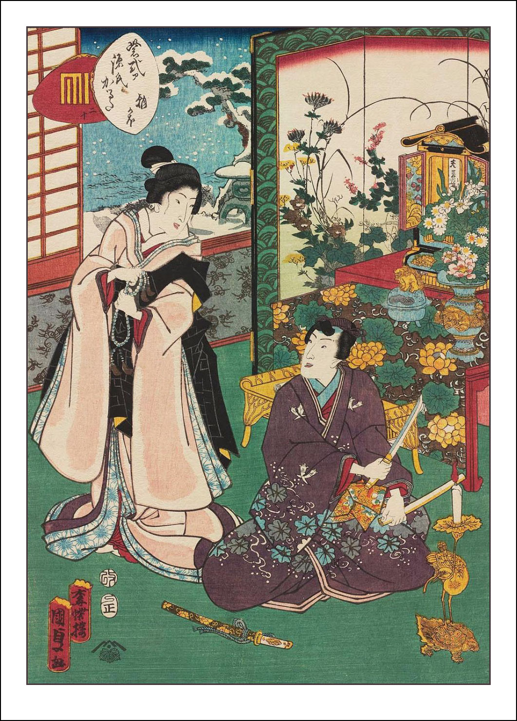 Kunisada II, The Tale of Genji