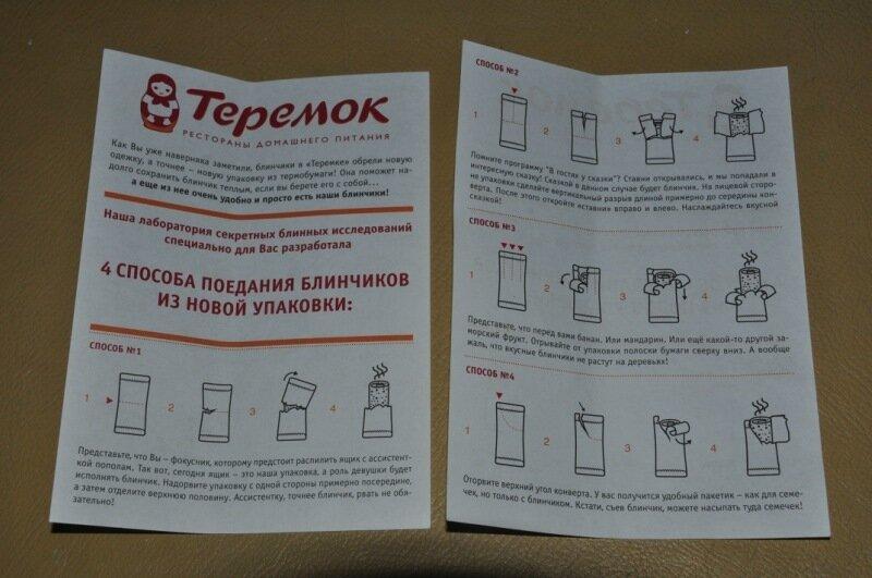 http://img-fotki.yandex.ru/get/9359/25708572.8b/0_a118e_c6dba4a8_XL.jpg