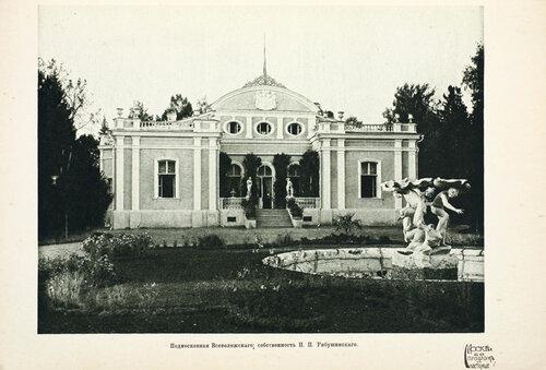 Усадьба Всеволжского, собственность П.П. Рябушинского