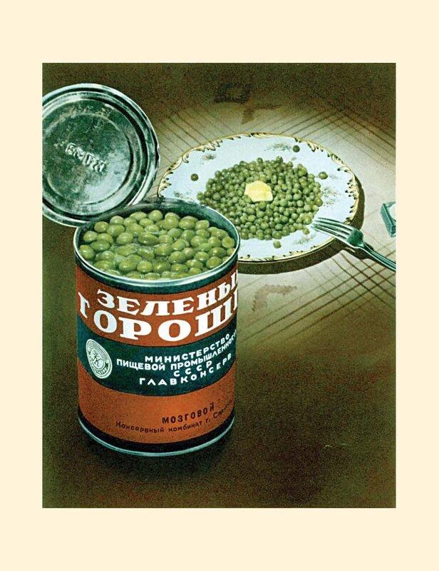 038. Книга о вкусной и здоровой пище 1952_Страница_038.jpg