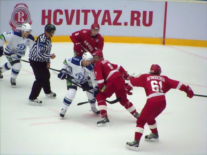 Витязь-Динамо М (Фото)