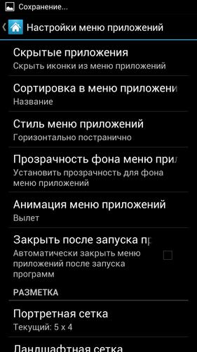 Screenshot_2013-08-26-13-09-06