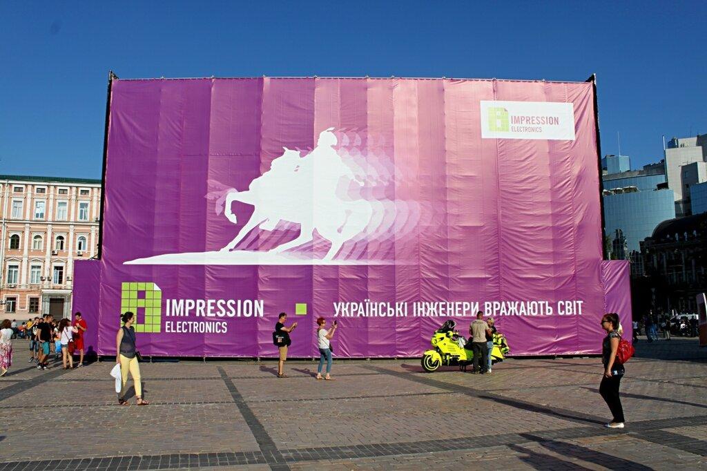Вывеска акции на Софиевской площади