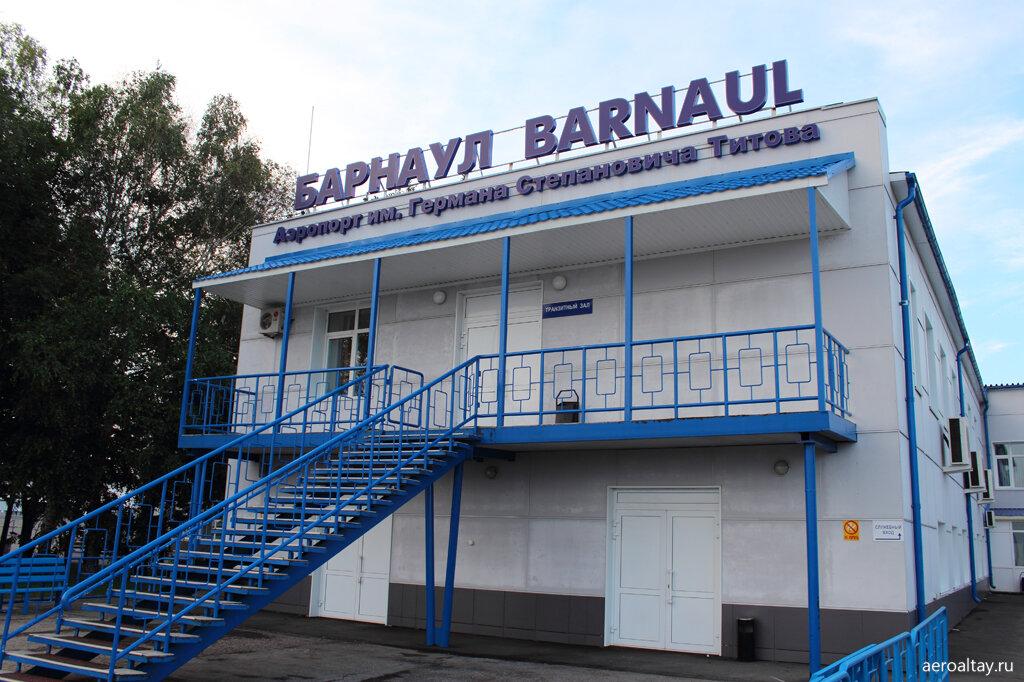 Транзитный зал аэропорта Барнаул