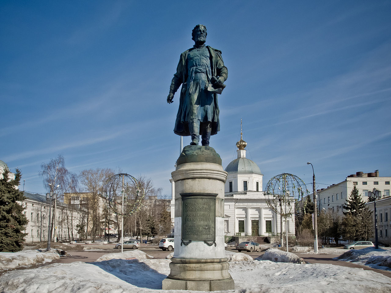 Памятник Афанасию Никитину в Твери.jpg