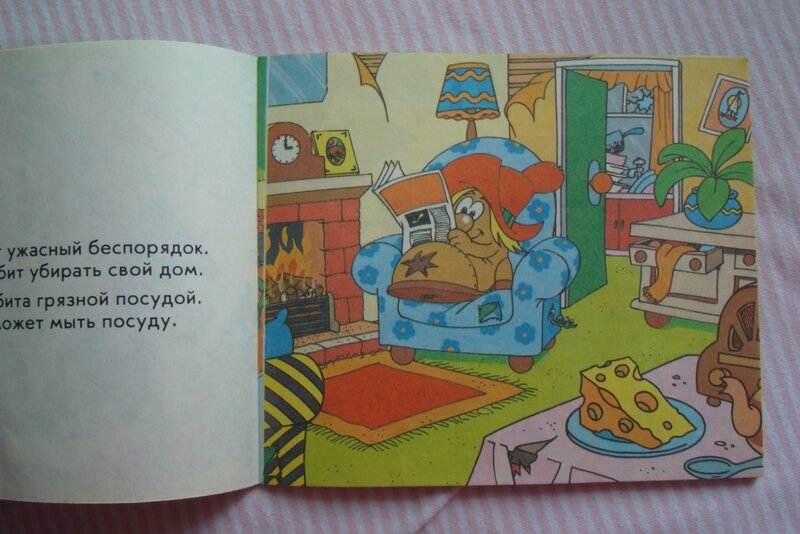джеймс дрисколл город башмачков скачать книгу