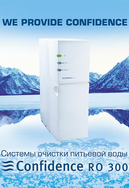Ремонт очистителей Electrolux, Dometic, Confidence, Coway, Binatura