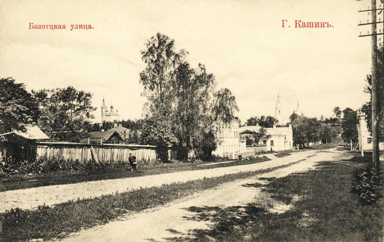 Болотцкая улица