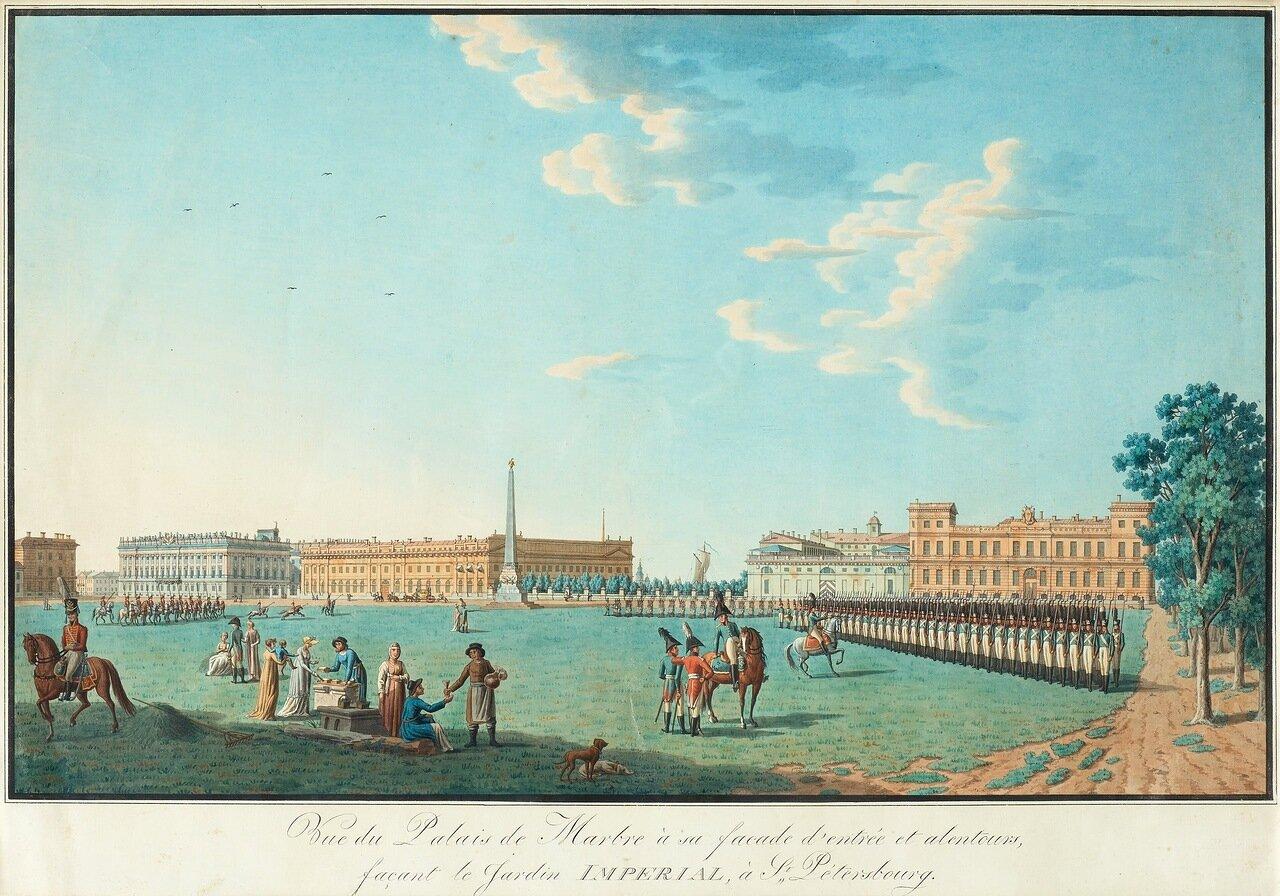 Вид Мраморного дворца  и окрестностей