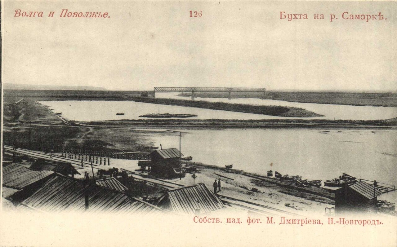 Бухта на реке Самарка