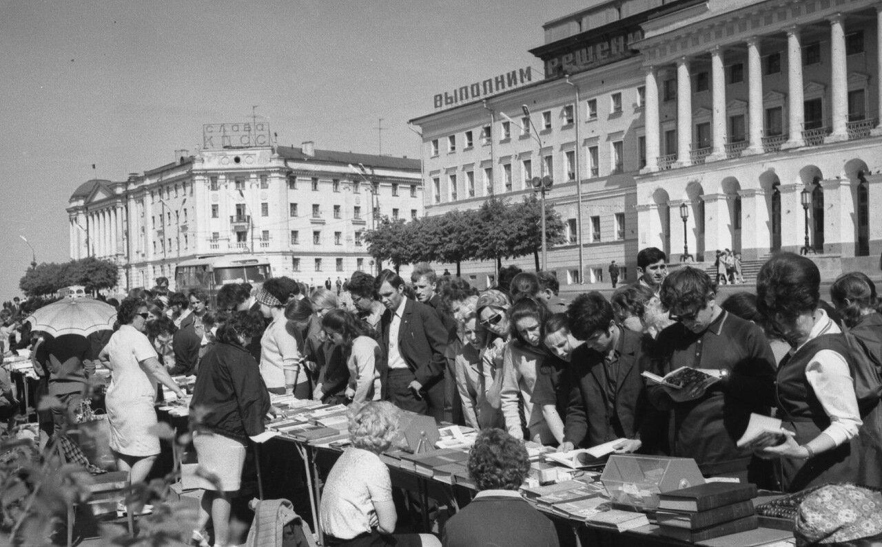 1973. Советская площадь