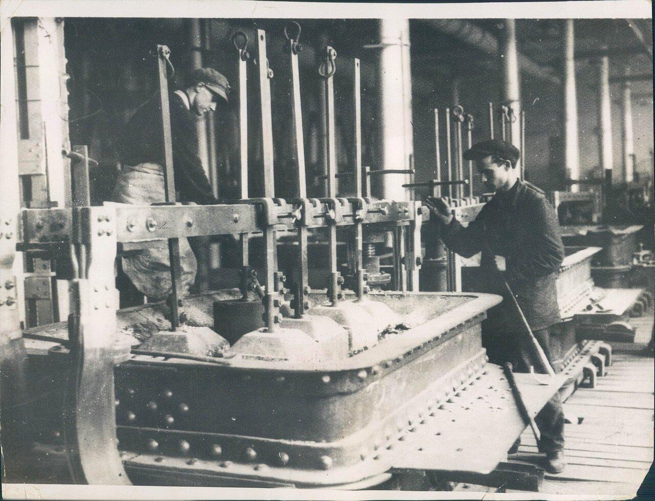 1932. Ленинградский алюминиевый завод