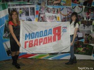 Нижний Тагил,Россия,молодежь,Единая Россия,форум,молодая гвардия,Добровольческий форум