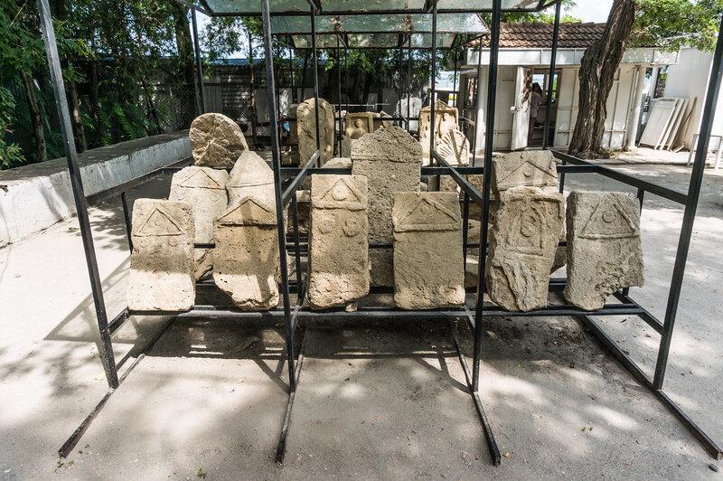Синдские погребальные доски
