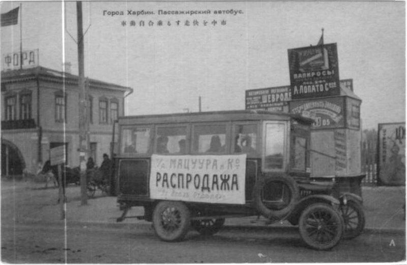 Георгий Мелихов. Белый Харбин 0_e5b63_ca20f8bb_XL