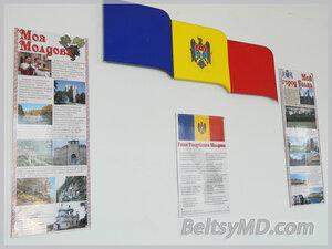 Первый учебный урок в Молдове — посвятили культуре
