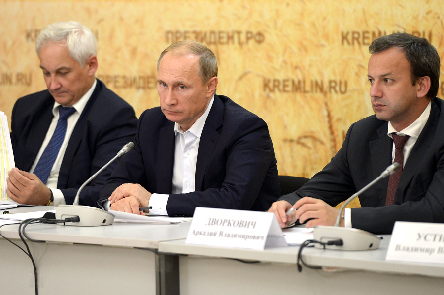 Путин на совещании по сельскому хозяйству, 24.09.15.png
