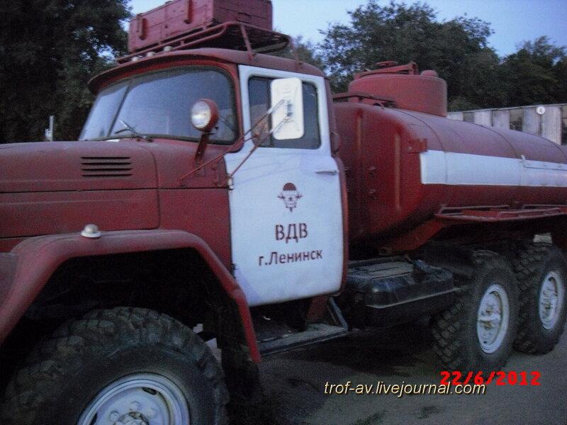 Пожарная машина с эмблемой ВДВ, Ленинск