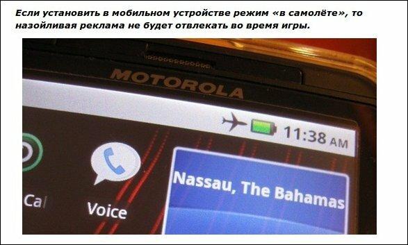 http://img-fotki.yandex.ru/get/9360/163146787.30c/0_c5a8e_bf0d98b6_XL.jpg