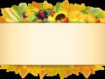 Осень134