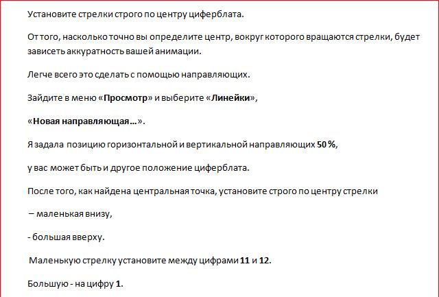 https://img-fotki.yandex.ru/get/9360/231007242.17/0_1148ac_9014e4e1_orig