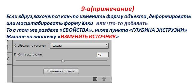 https://img-fotki.yandex.ru/get/9360/231007242.1b/0_115194_7c5e61b6_orig