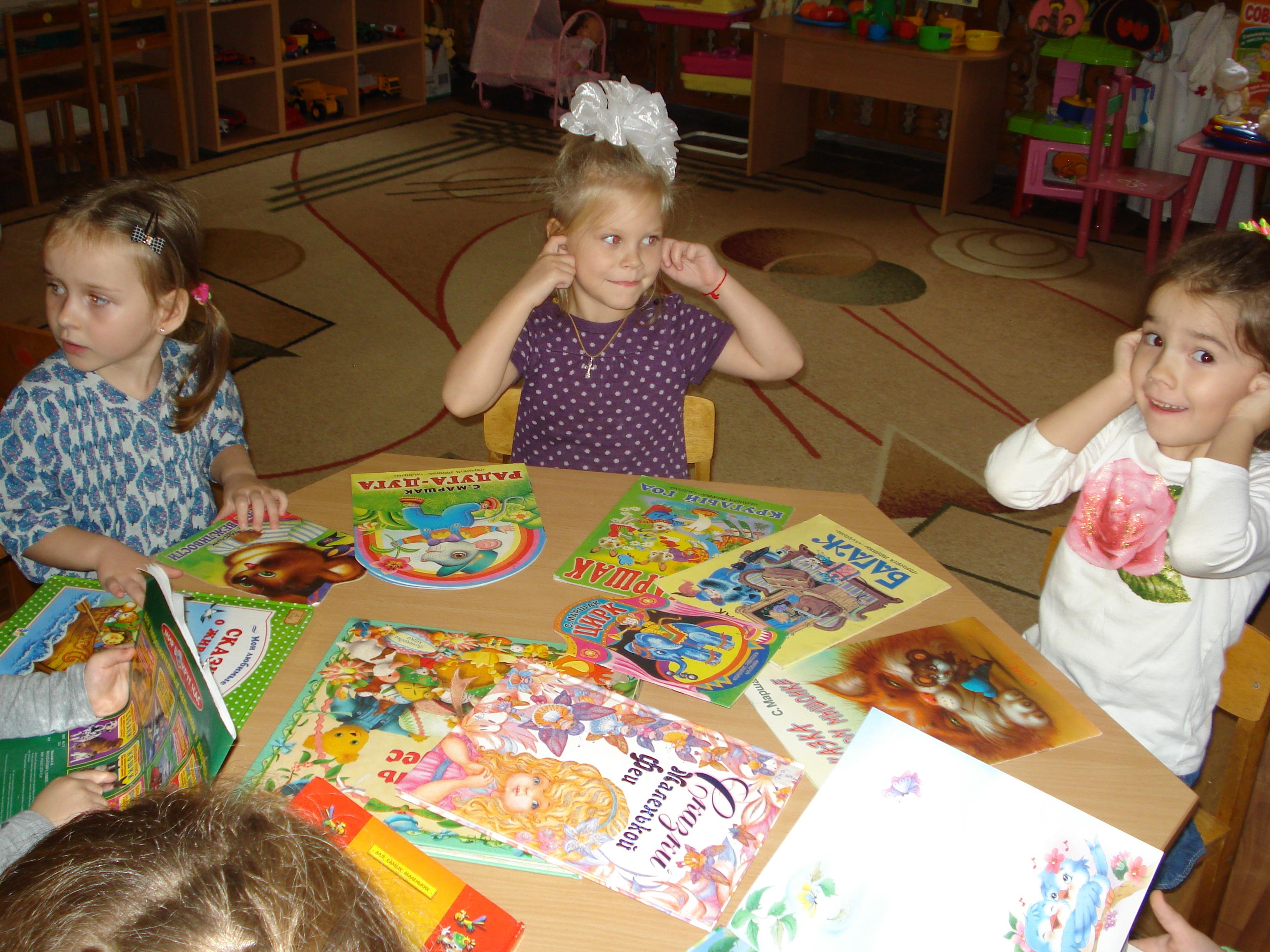 детям о книгах, донецкая республиканская библиотека для детей, отдел дошкольников и учащихся 1-4 классов, занятия с детьми