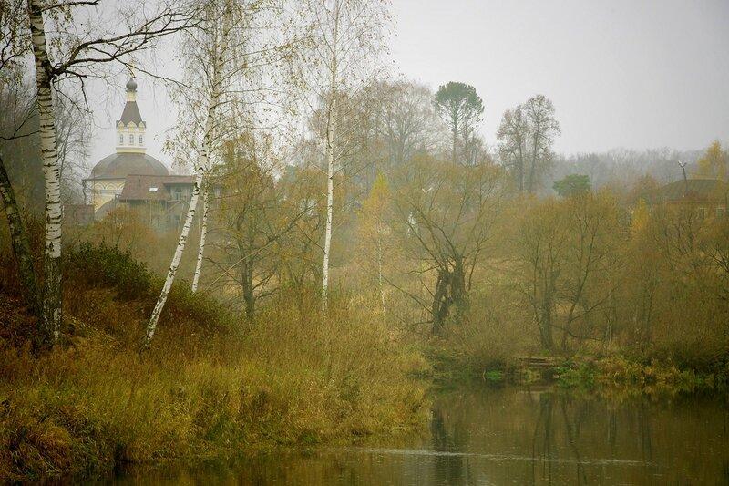 Туман и осень...