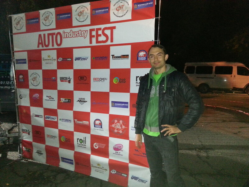 AUTO industry FEST 2013