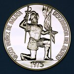 500 лет со дня рождения васко нуньеса де бальбоа. Монетный двор.jpg