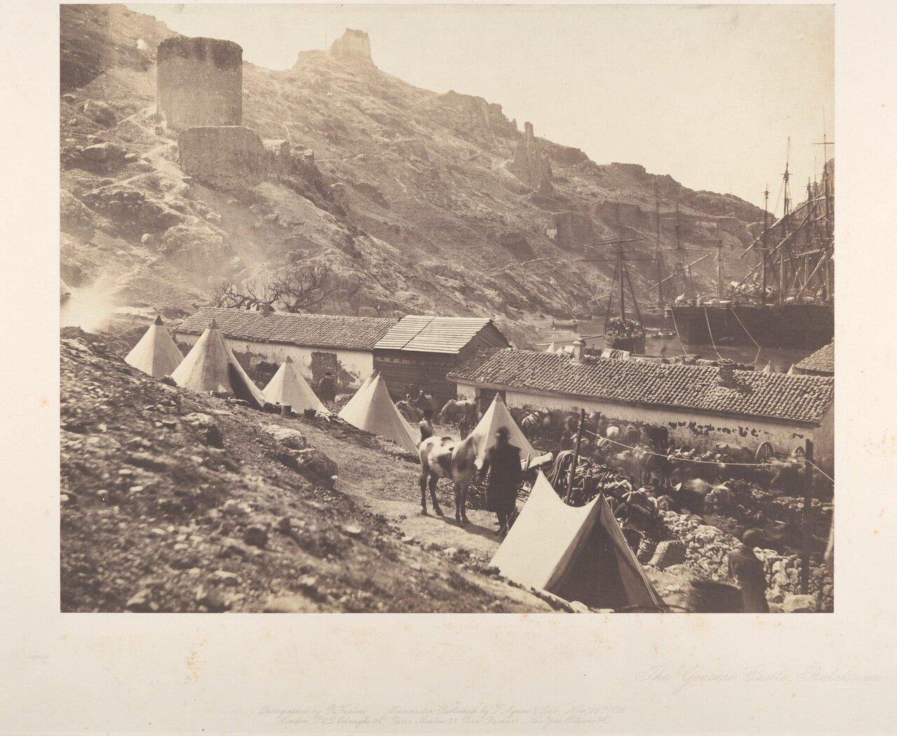1856. Генуэзский замок