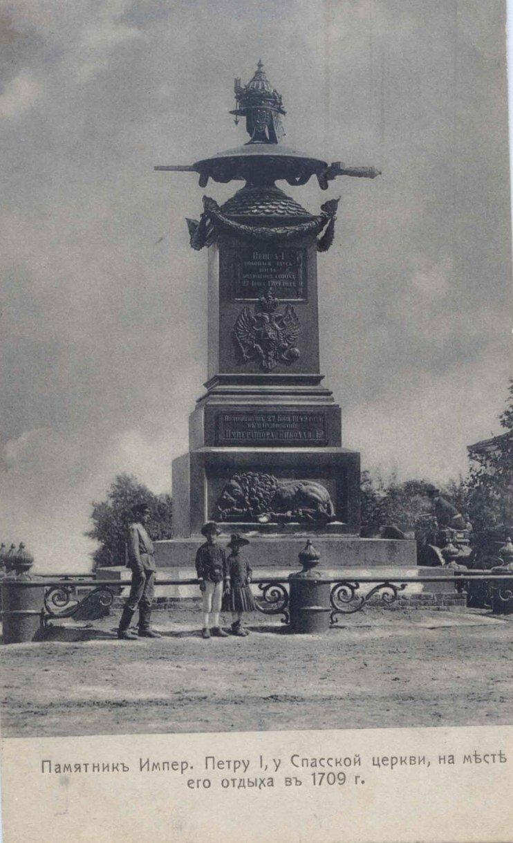 Памятник Петру на месте его отдыха