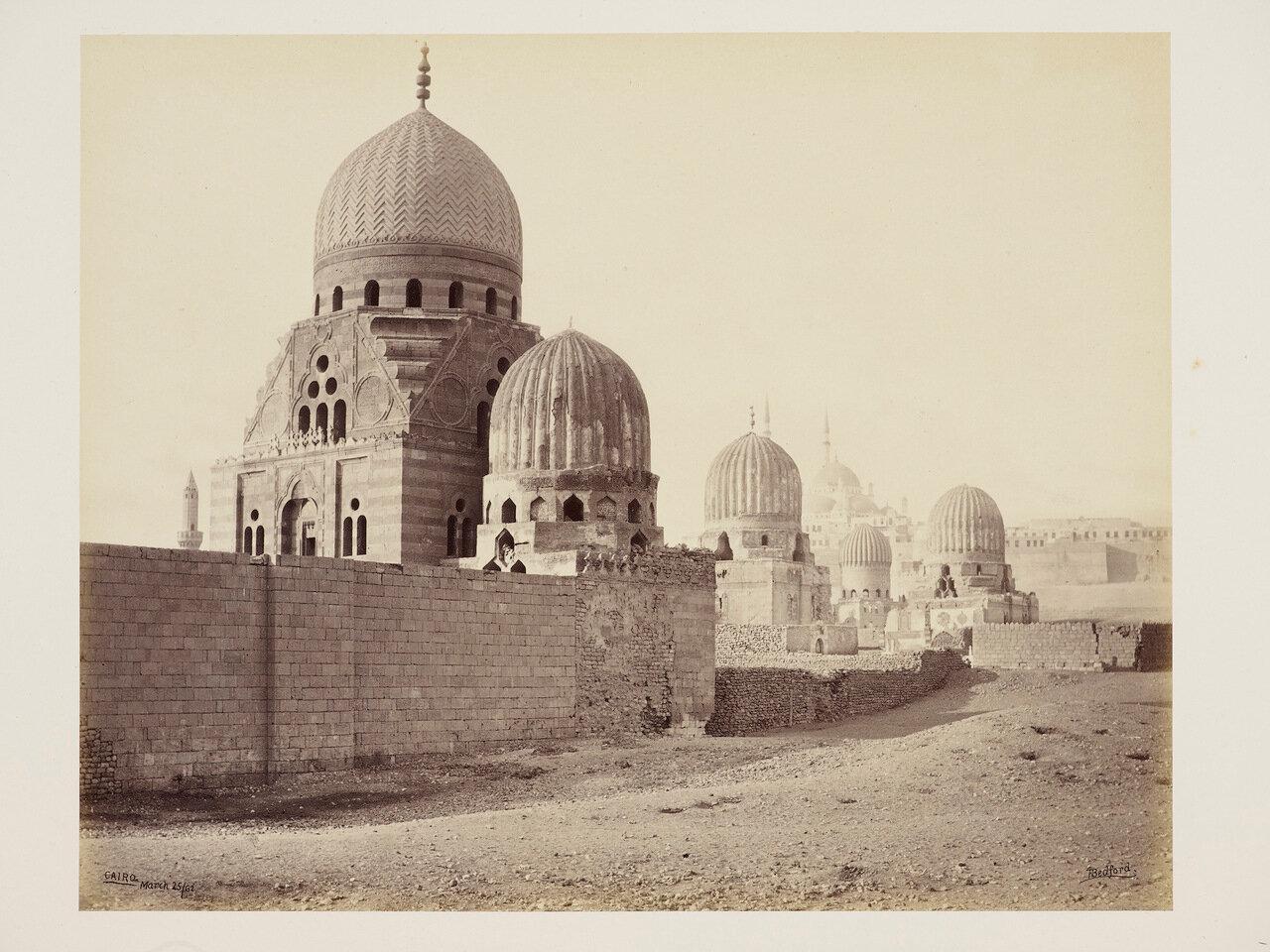 25 марта 1862. Храм мамлюков в Каире