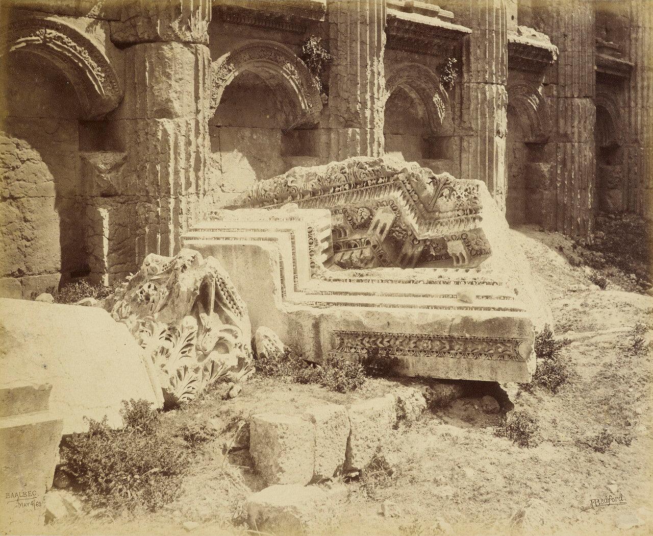 4 мая 1862. Скульптурные фрагменты в храме Бахуса. Баальбек