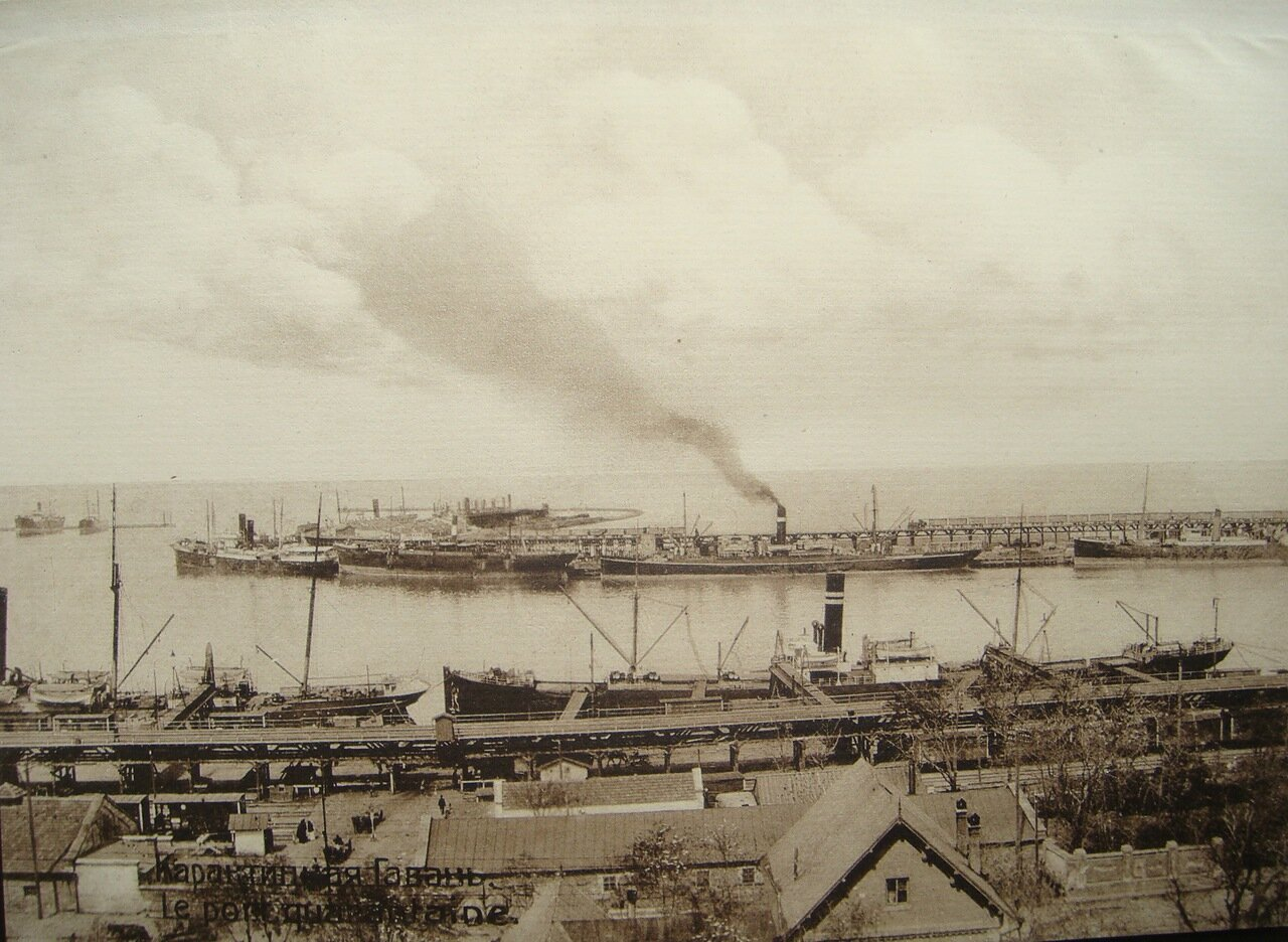 Карантинная гавань
