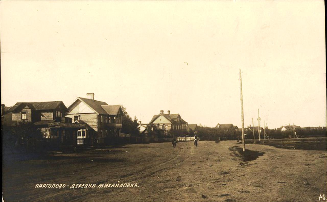 Деревня Михайловка