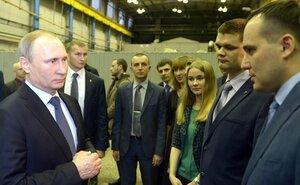 Нижний Тагил,Путин,президент,визит,Носов,фок