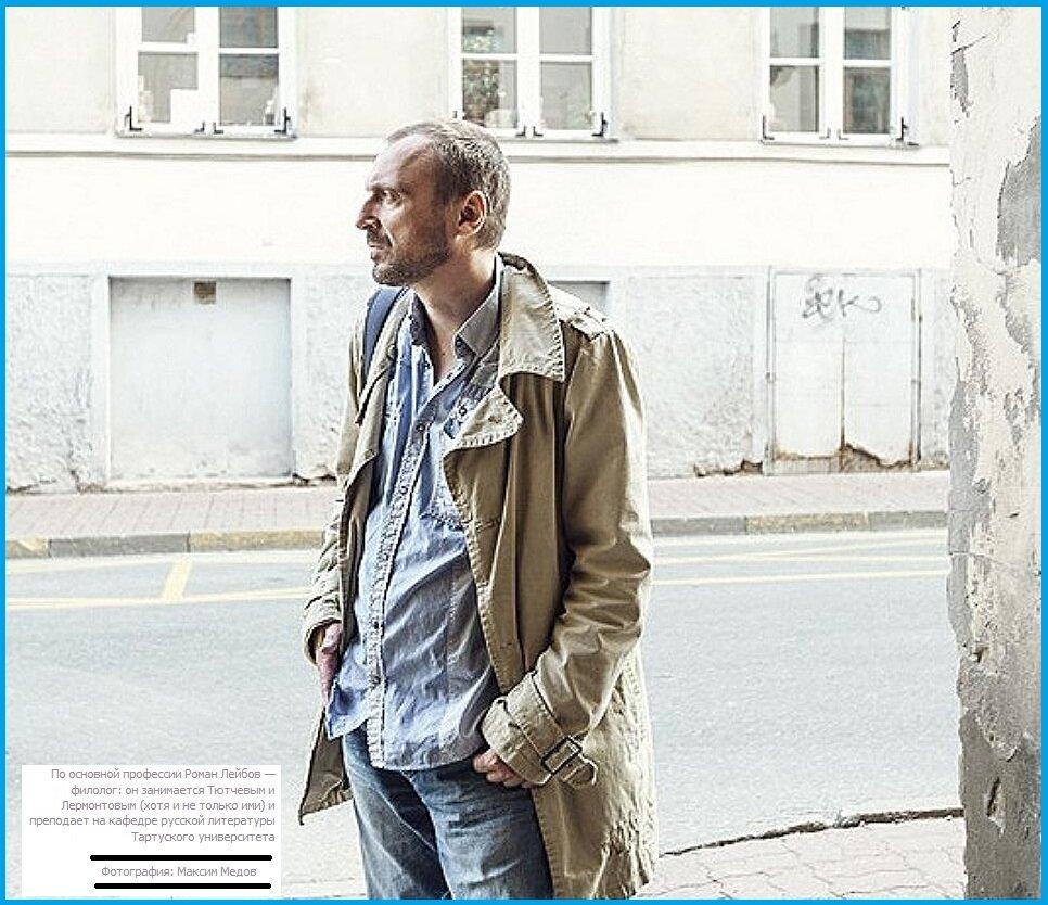 """Лейбов Роман Григорьевич(начало Интернета)Интервью в """"Афиша"""""""