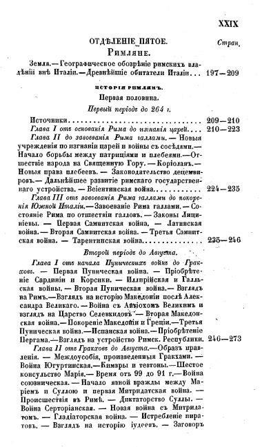 Древняя история 0_e70c1_f3f55b93_XL